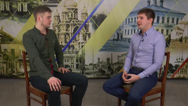 Беседа с Ильей Мишуровым