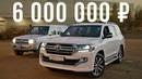 НОВАЯ самая дорогая Toyota в России 6 млн рублей за Land Cruiser Executive Lounge ДОРОГО БОГАТО 8