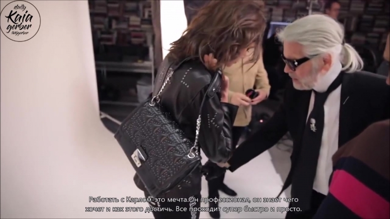 Kaia Gerber for Karl Lagerfeld Fall 2018 Campaignрусские субтитры