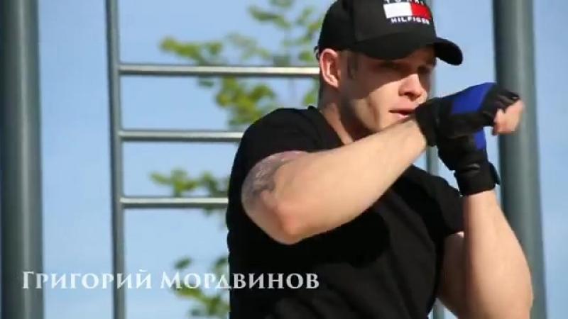 Григорий Мордвинов тренер студии Fit Dance
