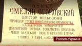 Капец националистам. Почему Киев будет русским. Украина вернется.