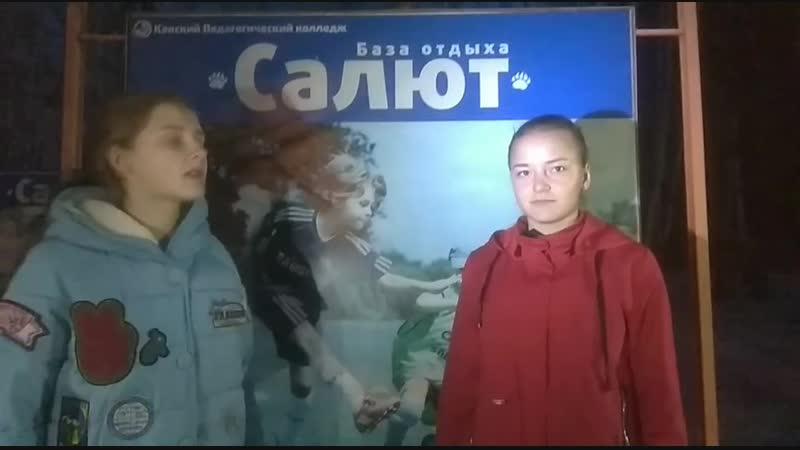 Выпуск новостей. Чулым, Новосёловский район. 17-я КМШ
