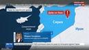 Новости на Россия 24 • Захарова: мы приходим к страшному выводу - США защищают ИГИЛ