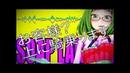 -MASA Works DESIGN-ft.初音ミク GUMI - ソープラグーン