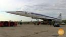 Ту-144, самолет ипамятник. Доброе утро. Фрагмент выпуска от16.07.2019