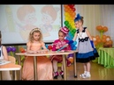 Песня сценка То ли еще будет Выпускной бал в детском саду