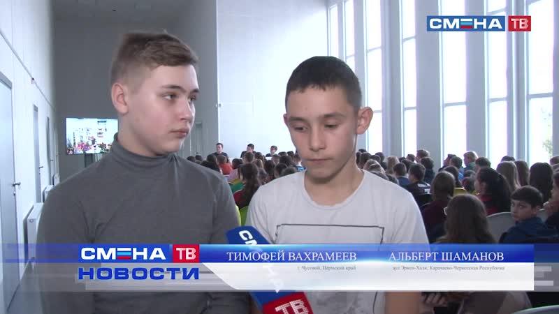 Сменовцы встретились с победителями и призерами регионального чемпионата Worldskills Russia