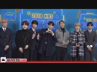 181228 bts red carpet @ kbs gayo daechukje 2018