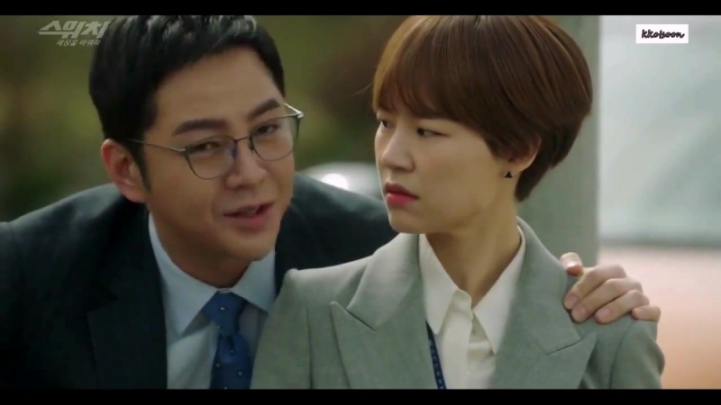 Raise Me Up Switch Change the World OST Part 4 FanMV