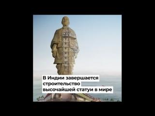 Индия, ЦСКА, День города