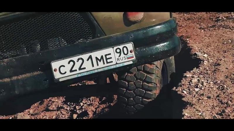 Бородатая Езда УАЗ Буханка Колеса ценой в автомобиль