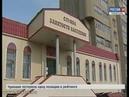 Чебоксарский центр занятости объединит в себе районные отделения и приобретет статус республиканског