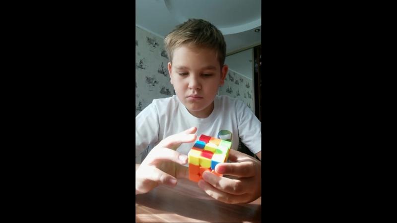 сборка кубик рубика 3×3.mp4