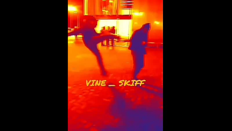 VINE SKIFF mp4