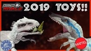 MATTEL Jurassic World New York Toy Fair 2019 - New Items, Indominus rex, super colossal blue