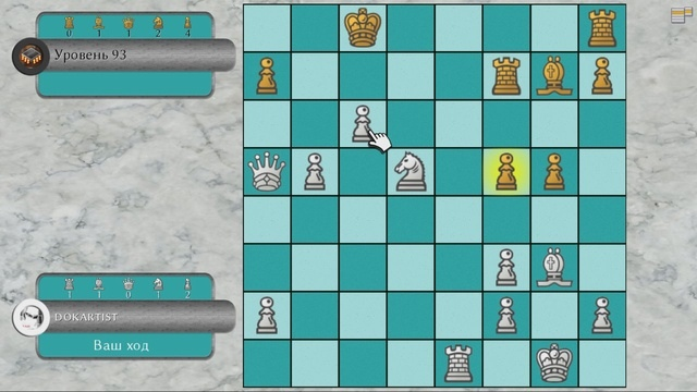 Simply Chess - Level 93