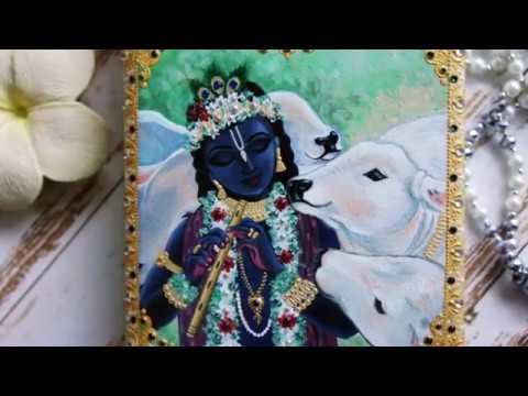 Обложка для Бхагавад Гиты | KrishnaArt