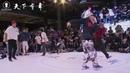 MB Crew vs Predatorz Final Crew Battle Hustle Freeze Vol 13
