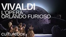 Vivaldi : Orlando Furioso - Teatro La Fenice @ Teatro Malibran