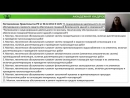 44 ФЗ Требования к лицам поставляющим товары работы услуги