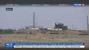 Новости на Россия 24 • Провал миссии США и С-300 в Сирии темы брифинга Минобороны