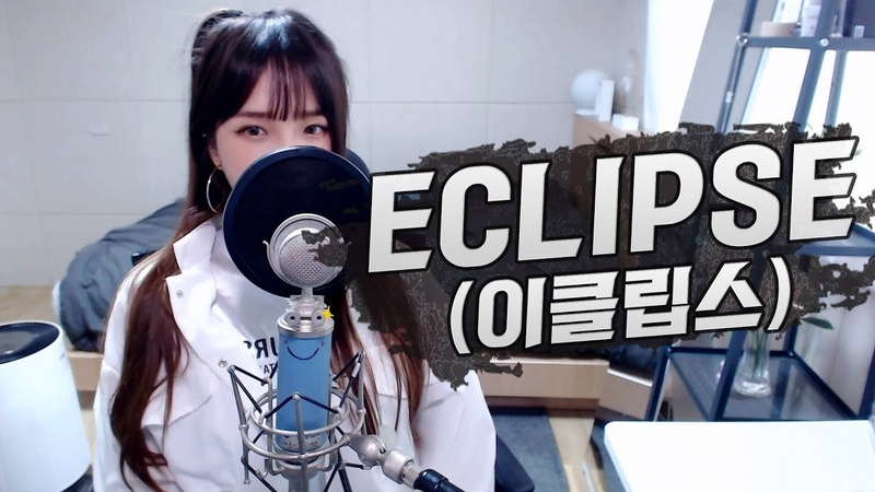 GOT7(갓세븐) - ECLIPSE(이클립스) COVER by 새송|SAESONG