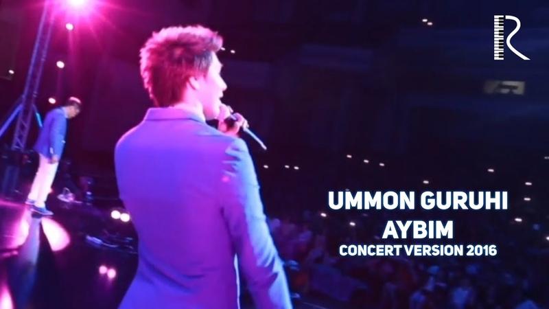 Ummon - Aybim | Уммон - Айбим (concert version 2016)