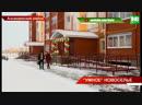 В Азнакаево заселили 60-квартирный дом новостройка – для участников программы соципотеки ТНВ