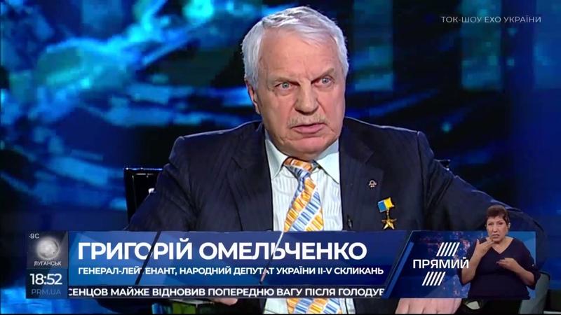 Тимошенко заявила,що Україна не вступатиме в ЄС та НАТО,щоб не шкодити інтересам Росії - Омельченко