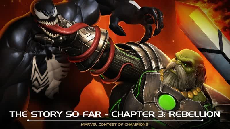 Глава 3: Восстание - Пройденная История   Marvel Contest of Champions