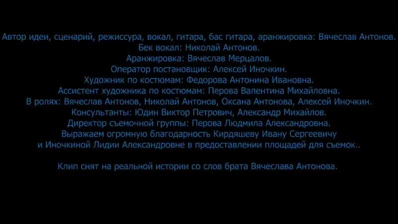 вячеслав антонов отец с сыном ждут освобождения мамы с зоны скачать видео 8 тыс. видео найдено в Яндекс.Видео-ВКонтакте Video Ex