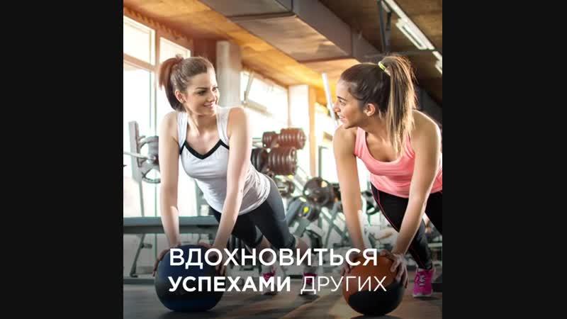 4 причины вступить в клуб здорового образа жизни