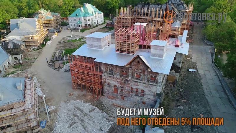 Реконструкция Феодоровского городка в Пушкине