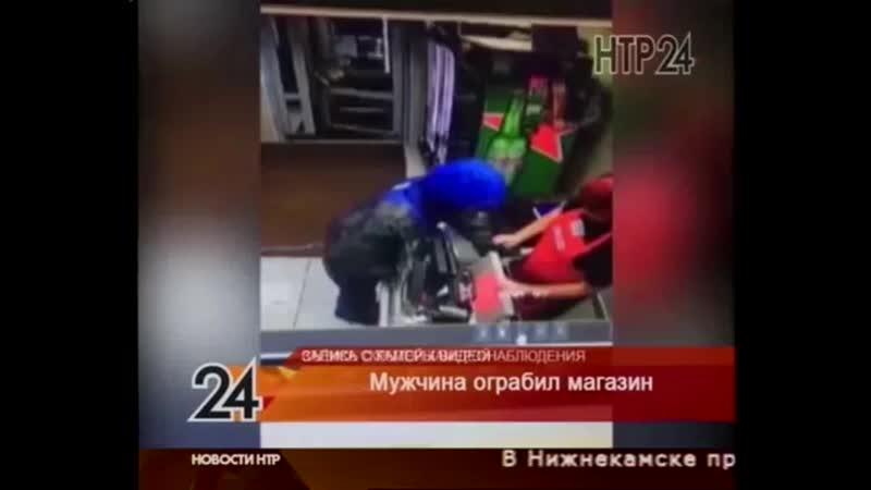Нижнекамские полицейские устанавливают личность и местонахождение лица подозреваемого в грабеже