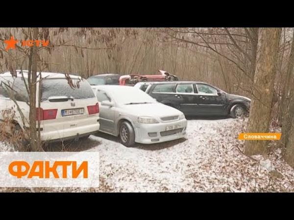Украинцы устроили кладбище евроблях в Словакии