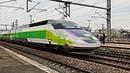Gare de Saint Denis RER D TGV Thalys Eurostar IZY et autres trains grandes lignes