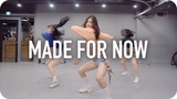 Made For Now - Janet Jackson x Daddy Yankee Ara Cho Choreography