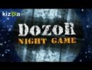 DozoR