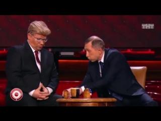 Трамп и Путин играют в крокодил