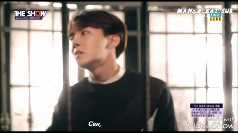 BTS - Butterfly [kaz sub]