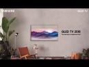 Обзор отличного изогнутого телевизора Samsung QLED Q8C 4K Curved Smart TV 2018