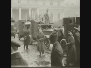 Броневики на улицах Петрограда. Революция 1917 год.