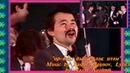 Песня Рашита Зиганова, ''Новогодний подарок'', Вахит Хызыров