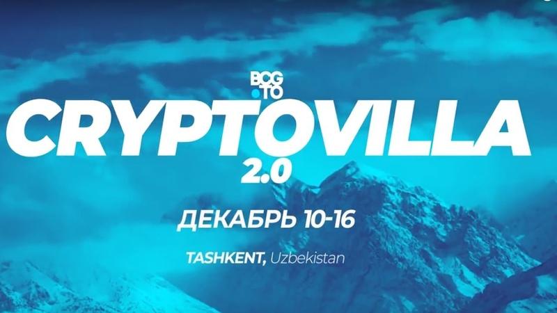 Cryptovilla 2 0 Tashkent, 10 16 december 2018