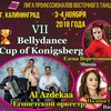 VII Bellydance Cup of Konigsberg 2018