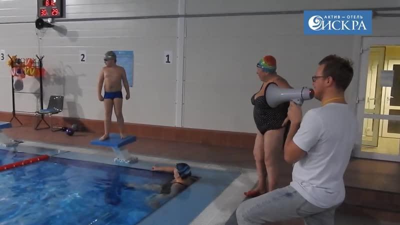 Актив Отель ИСКРА Соревнования в бассейне 8 декабря