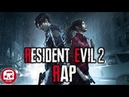 RESIDENT EVIL 2 RAP by JT Music (feat. Andrea Storm Kaden) - Far From Alive