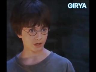 Ты вафлер, Гарри