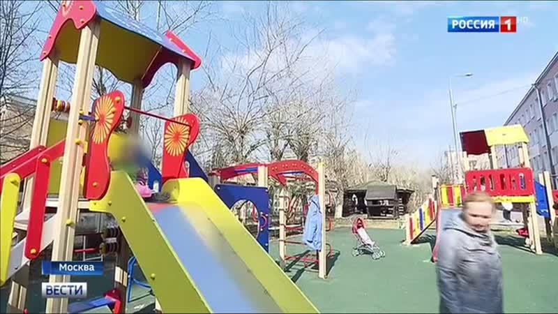 Вести-Москва • Ситуацию с детьми-отказниками из Калининграда взяла на контроль детский омбудсмен