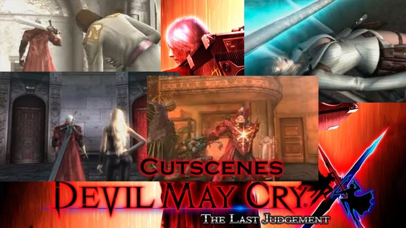 Devil May Cry 4 The Deleted Cutscenes LQ